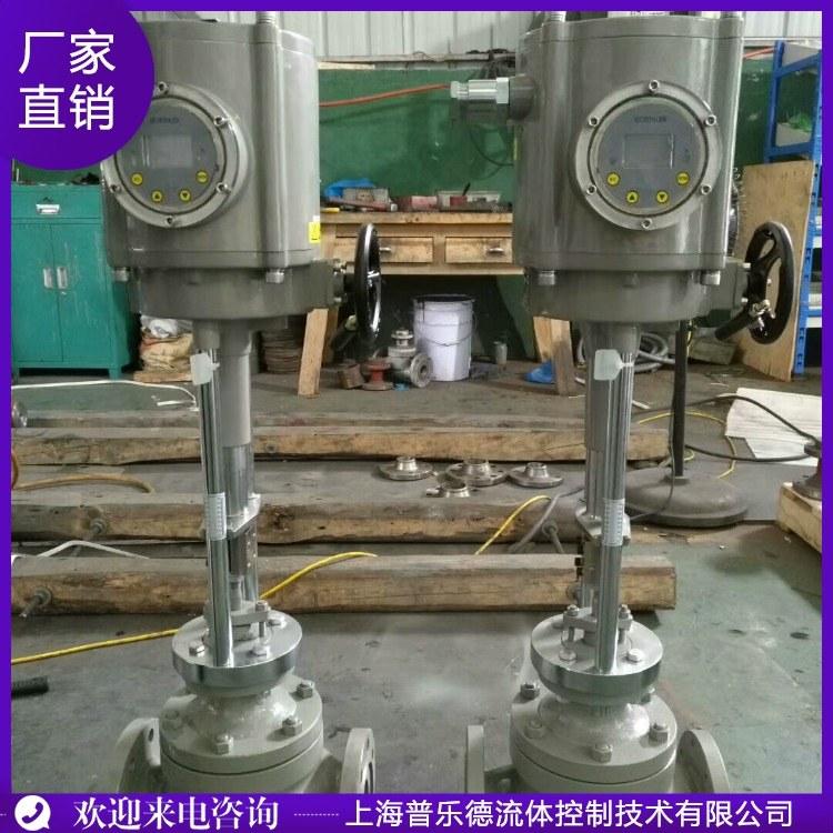 PLD-VENT GWZDHP电动高温调节阀 防爆GWZDHP电动高温调节阀专业生产厂家