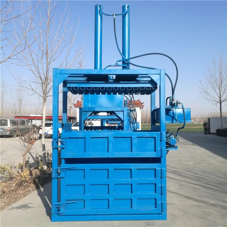 亳州20T半自动橡胶带打包机立式塑料泡沫压块机 支持定制