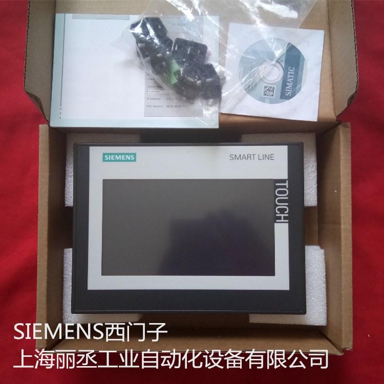 6AV6642-0BC01-1AX1 西门子TP177BDP控制面板5.7英寸