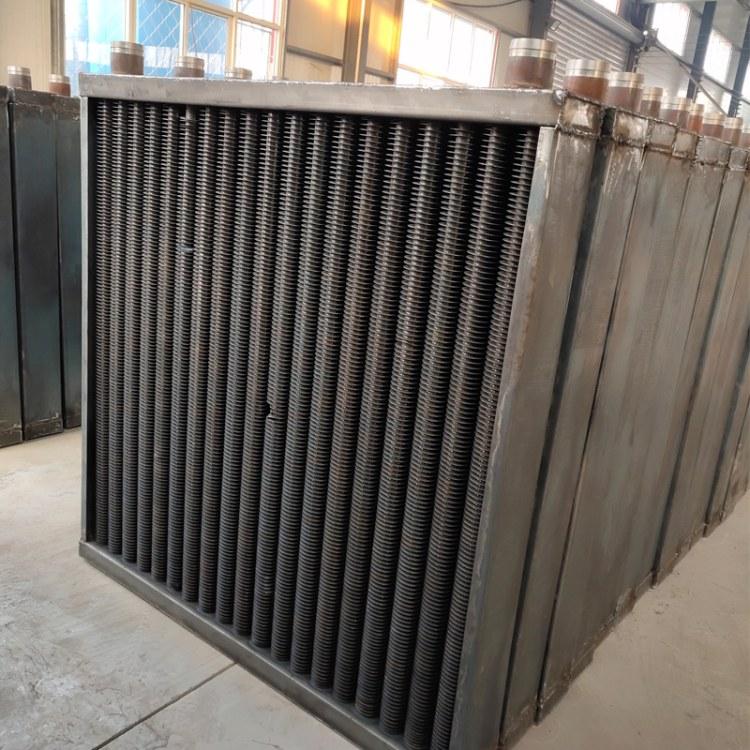 衡水欧德 高频焊翅片管散热器供应厂家
