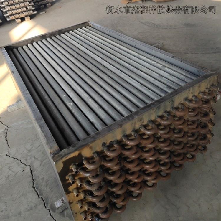 欧德专业生产翅片管散热器 烘干专用