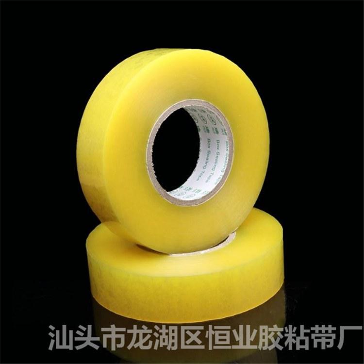 优质打包胶带  透明封装打包胶带   厂家直销  可支持定制