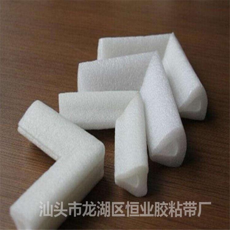 汕头EPE珍珠棉  内衬包装  多色可选  汕头恒业厂家直销  专业定制