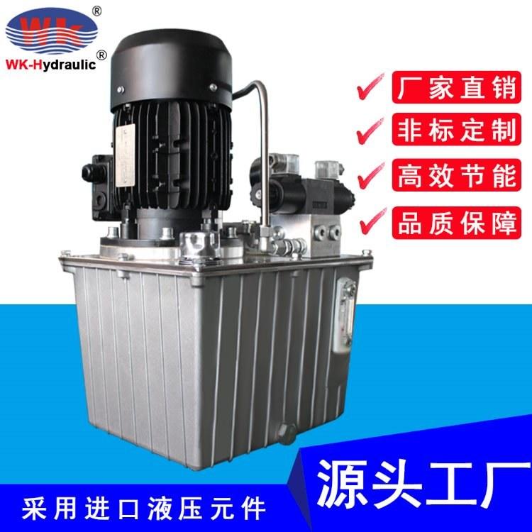 厂家直销WK-Hydraulic非标定制铝合金 液压系统 液压站 泵站 控制系统 1.5kw