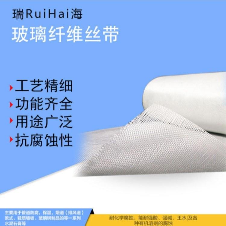 南京博林美生产中碱玻璃纤维布 多用途玻璃纤维布 厂家直销