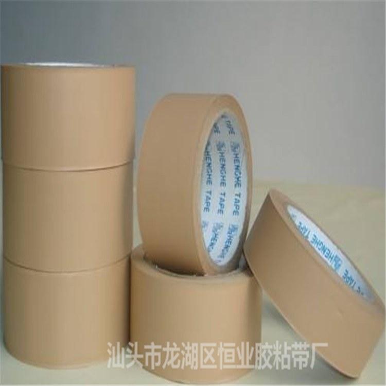 胶带厂家  透明打包胶带  多色可选  汕头恒业厂家直销  专业定制