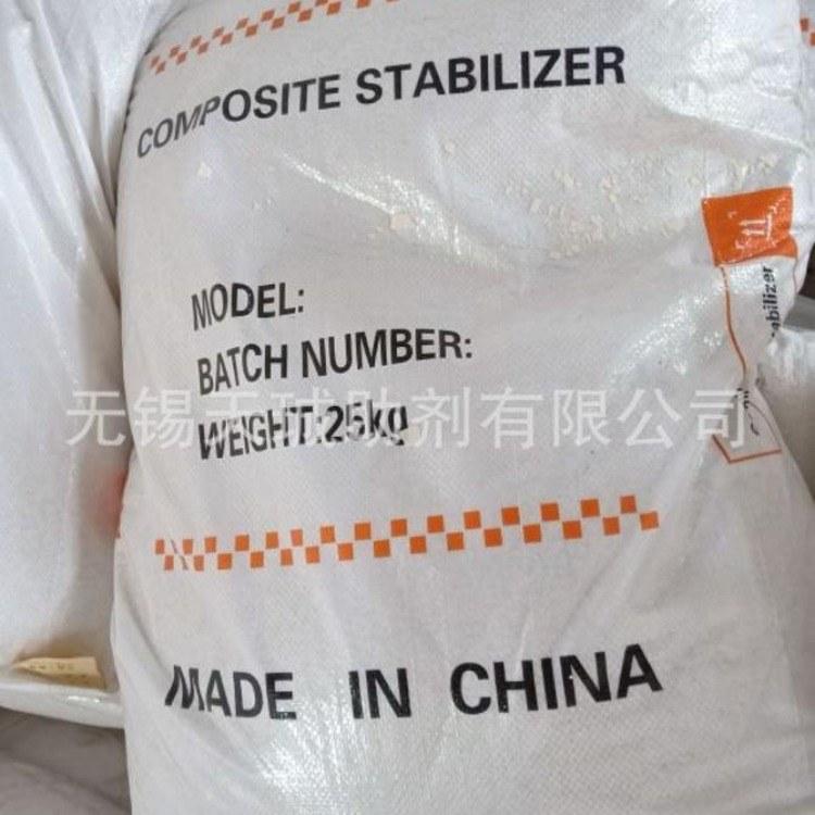 供应苏州适合PVC异型材发泡稳定剂 钙锌PVC稳定剂批发价格优惠 欢迎选购