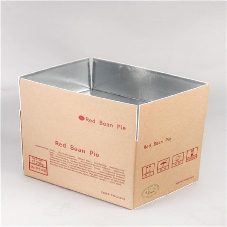 保鮮紙箱-各類包裝設計定制-專業服務