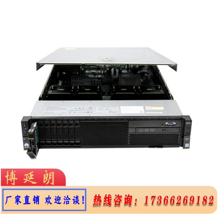 华为服务器 RH2288V3主机 2U机架式,大中小企业的选择,南京华为服务器供应商,支持升级改配
