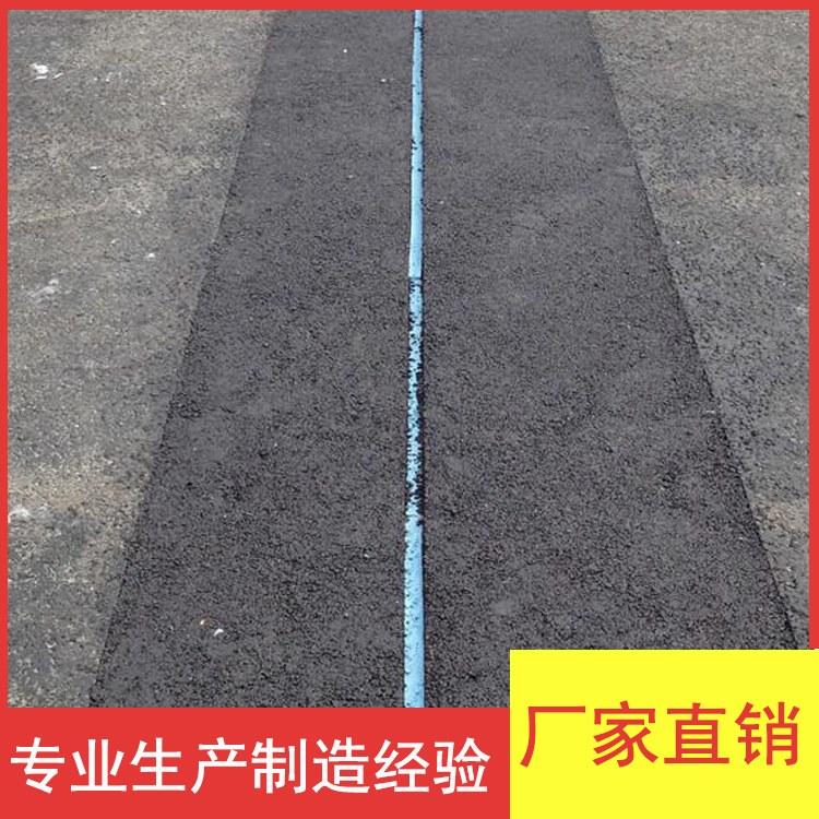 [上海辉峰]路桥伸缩缝专业生产现货供应可加工定制绿色环保