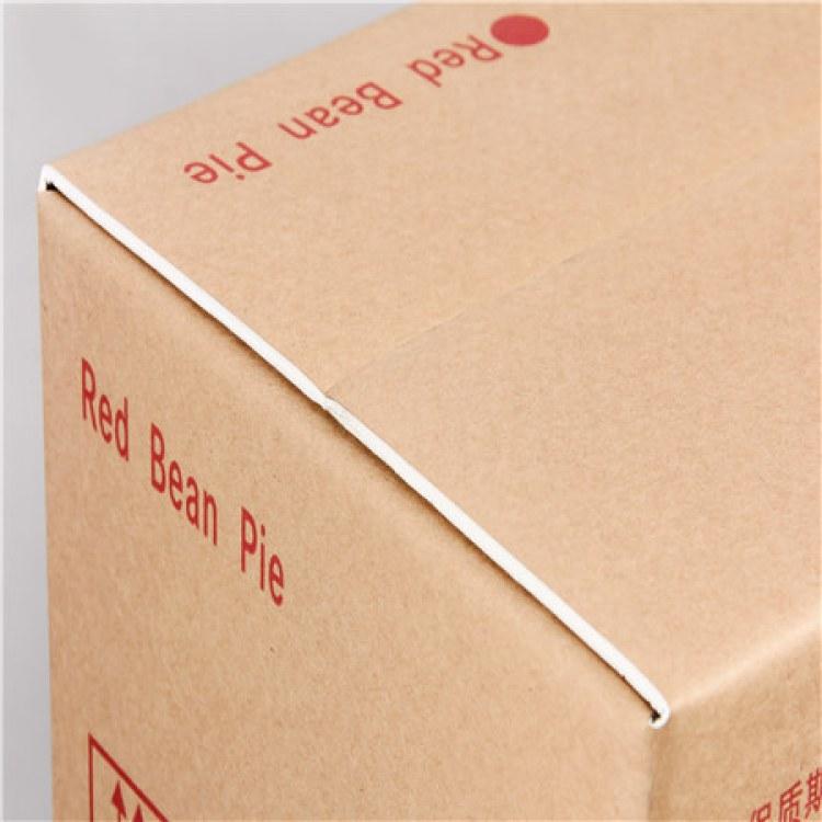 供应精美保鲜纸箱 定制生产厂家