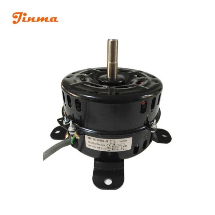 厂家直销FFU500系列 内转子风机电机 ffu内转子500电机价格优