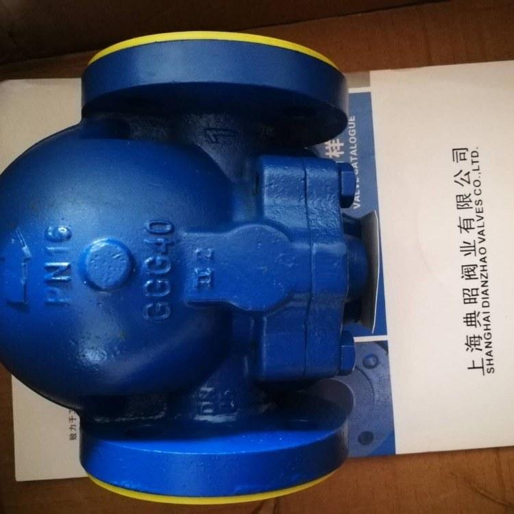FT14-10浮球式蒸汽疏水阀