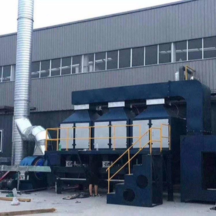 催化燃烧有机废气处理设备 活性炭吸附装置 废气处理催化燃烧设备 锐驰朗环保