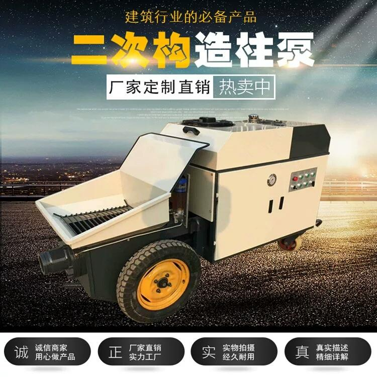 混凝土输送泵生产混凝土输送泵hbt80混凝土输送泵