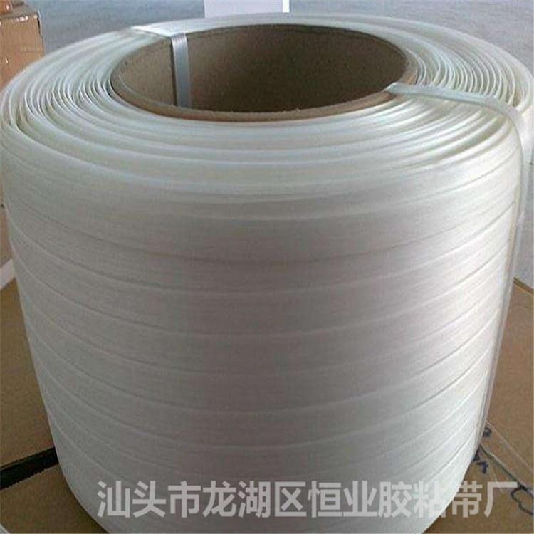 透明环保打包带 汕头打包带批发  多色可选   汕头恒业厂家直供