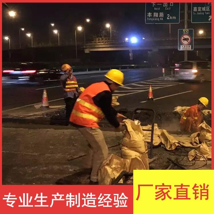 [上海辉峰]路桥伸缩缝特卖全国可加工定制承接定制