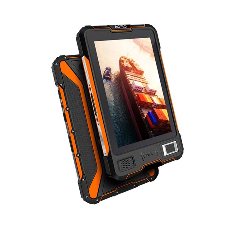 AORO/遨游 P9000 防爆三防军工工业北斗红外双卡4G安卓8寸平板电脑