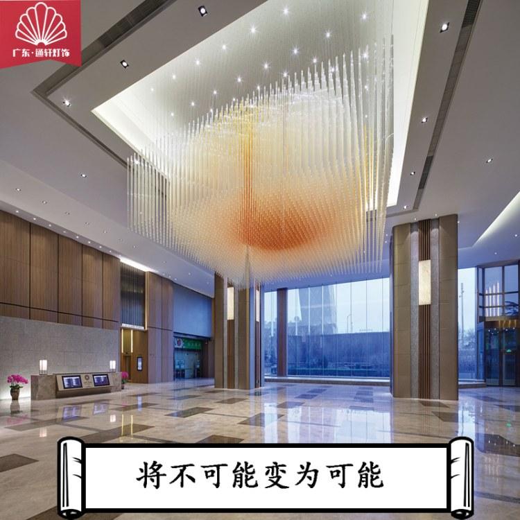品牌通轩厂家直销工程定制酒店大堂水晶吊灯售楼部工程灯私人会所LED照明灯具