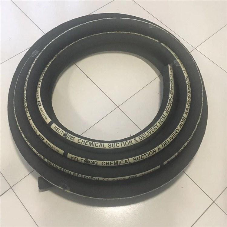 耐酸碱内衬四氟化学管内衬四氟耐温工业管化工企业专用胶管