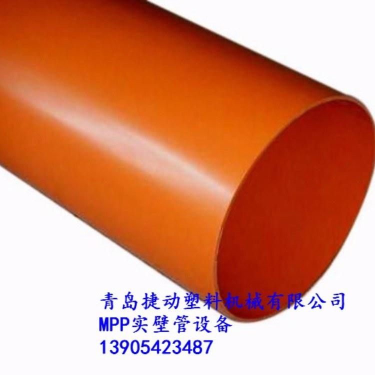 MPP实壁管设备    管材生产线