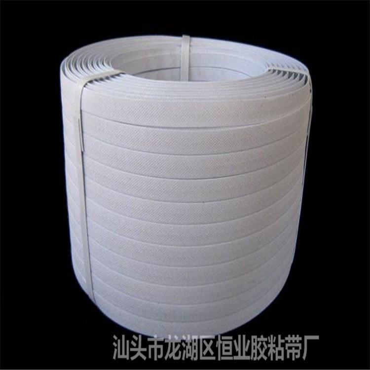 打包带批发   汕头恒业厂家直供  专业定制  透明环保打包带
