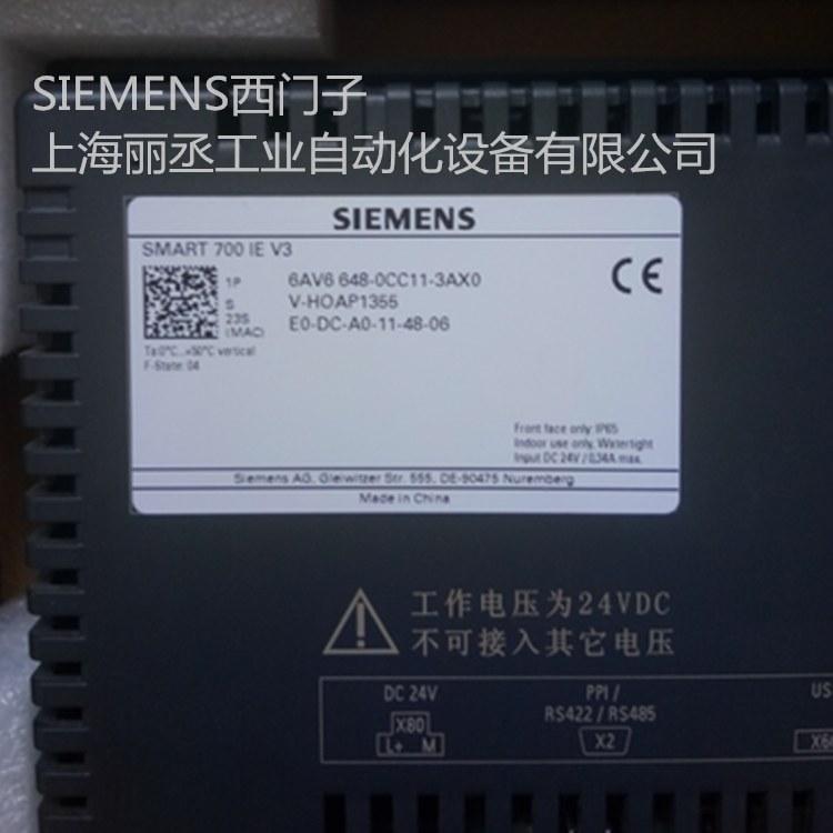 西门子sitop开关电源 标准供电 工业电源6EP1332-1LB00