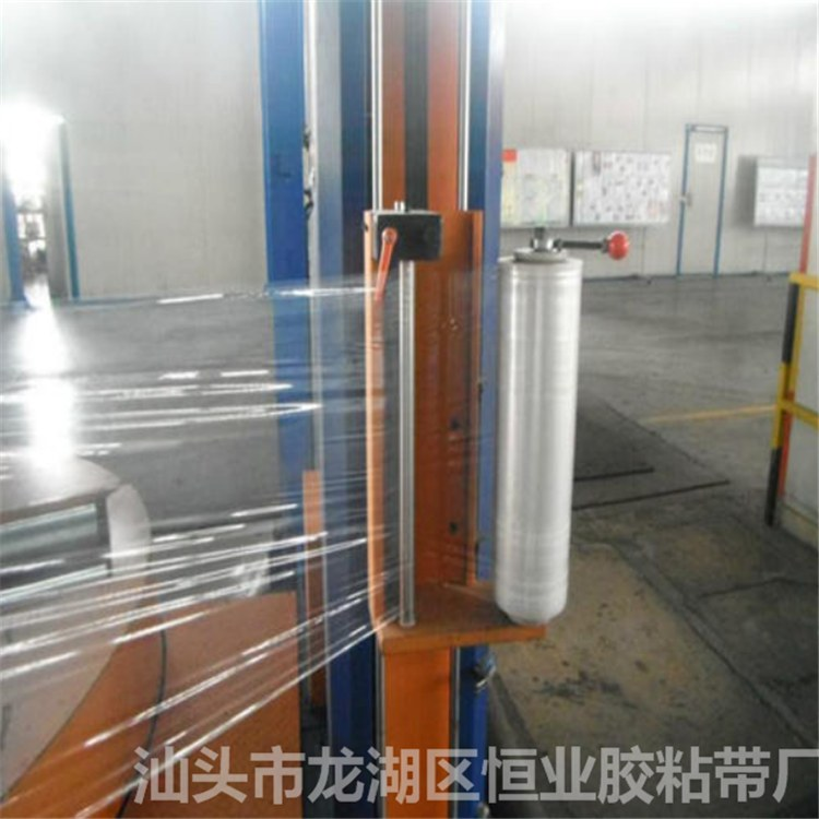 机用缠绕膜  汕头缠绕膜 恒业胶粘 多色可选  膜可定制