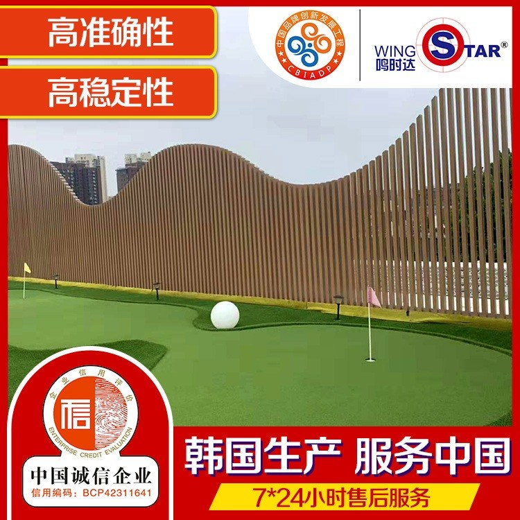 信佳芯 高尔夫系统 wingStar(鸣时达) 室内模拟高尔夫厂家直销
