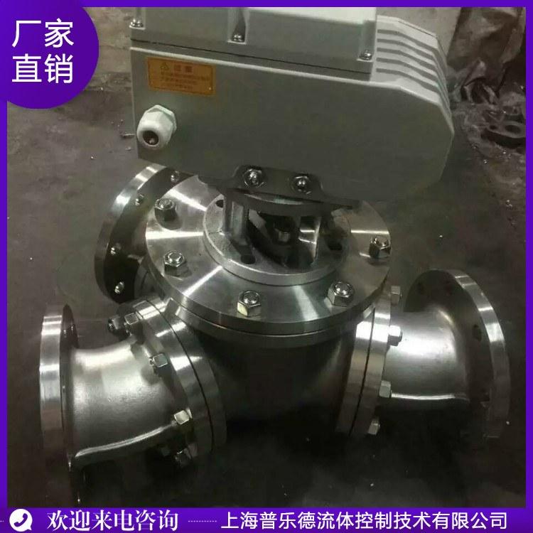PLD-VENT Q944F/H电动三通球阀 Q944F/H电动三通球阀 感谢来电 价格优惠