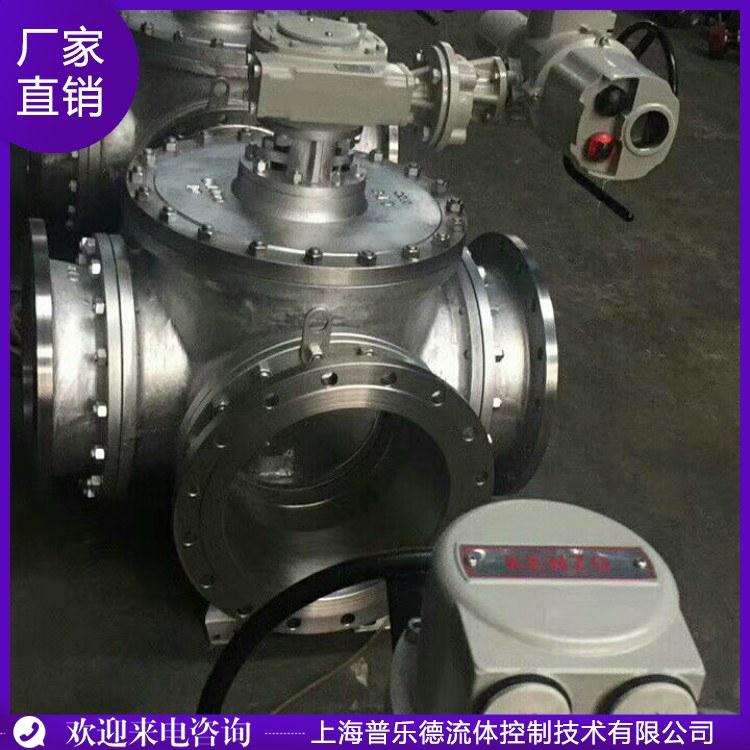 PLD-VENT  现货直销Q944F/H电动三通球阀 电动三通球阀专业生产厂家 欢迎购买