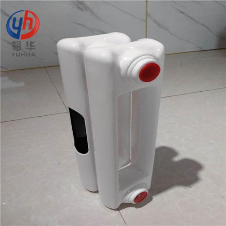 scggz206煤改气专用钢二柱散热器(安装、优缺点、散热量、价格)_裕华采暖