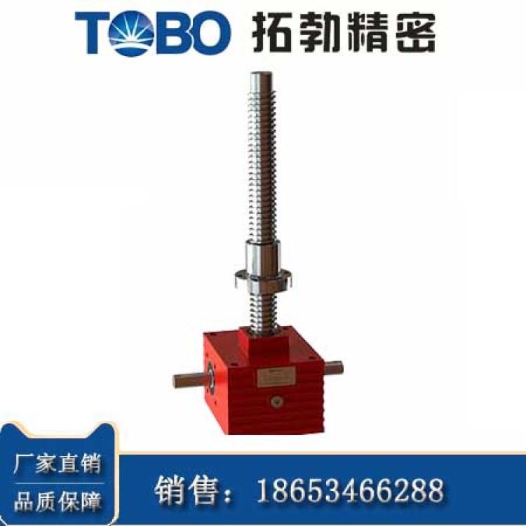 TOBO拓勃 螺旋蜗轮丝杆升降机 TP14014螺旋升降机 价格优惠