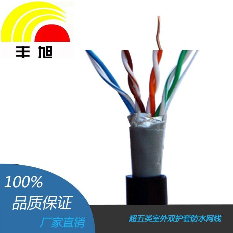 湖南丰旭  国标优质超五类室外防水网线 铜包铝 8芯 utp5e 防水抗拉网线