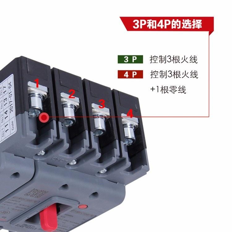 断路器 飞纳得塑壳断路器CDM3系列 现货供应 小型电动机保护器