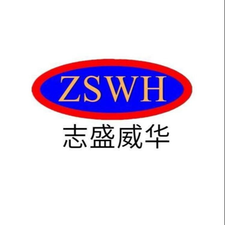 防霉防潮反射隔热涂料志盛威华ZS-211-建筑隔热保温涂料