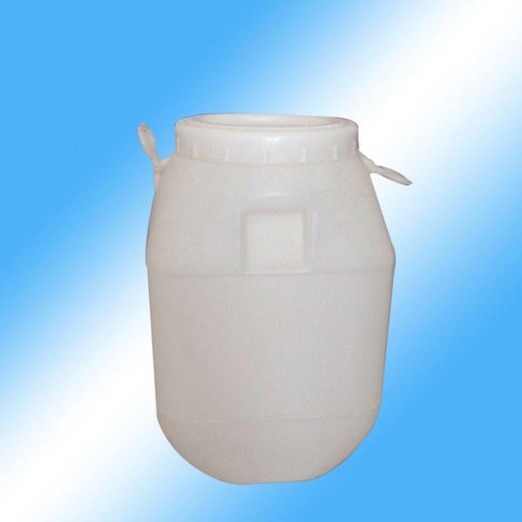 25KG开口塑料桶 25升带提手大口桶 螺旋盖子25L厂家直销【规格-25L】