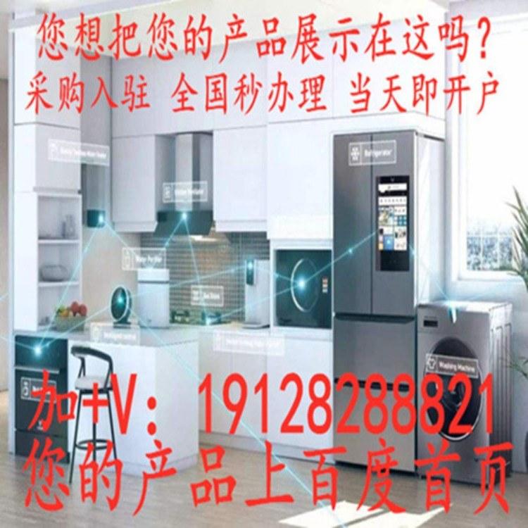 家用电器 生活电器 智能电影投放器 -采购会员入驻_江西聚恒电子商务