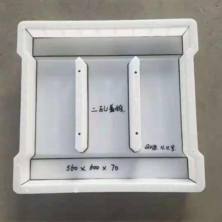 混凝土路基盖板模具产品介绍