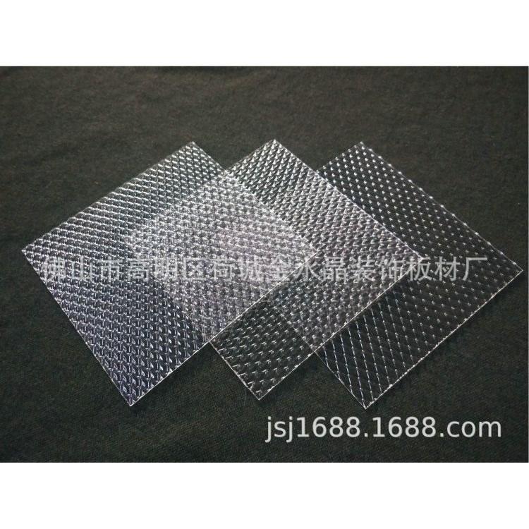 金水晶 直销 ps防静电吸塑片材 ps有机玻璃塑料板加工定制