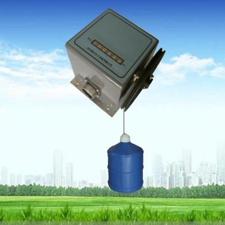 海河 机显浮子水位传感器HSW 水位计 液位计
