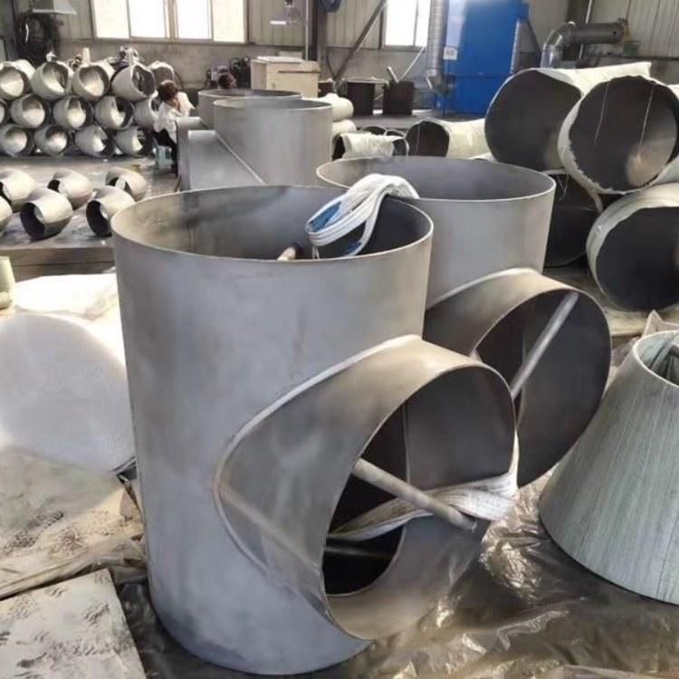 等径三通  钛镍三通  不锈钢三通