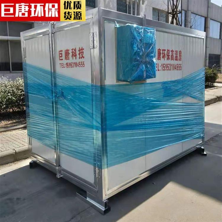 济南巨唐厂家支持定制都五金喷漆专用高温烤漆房