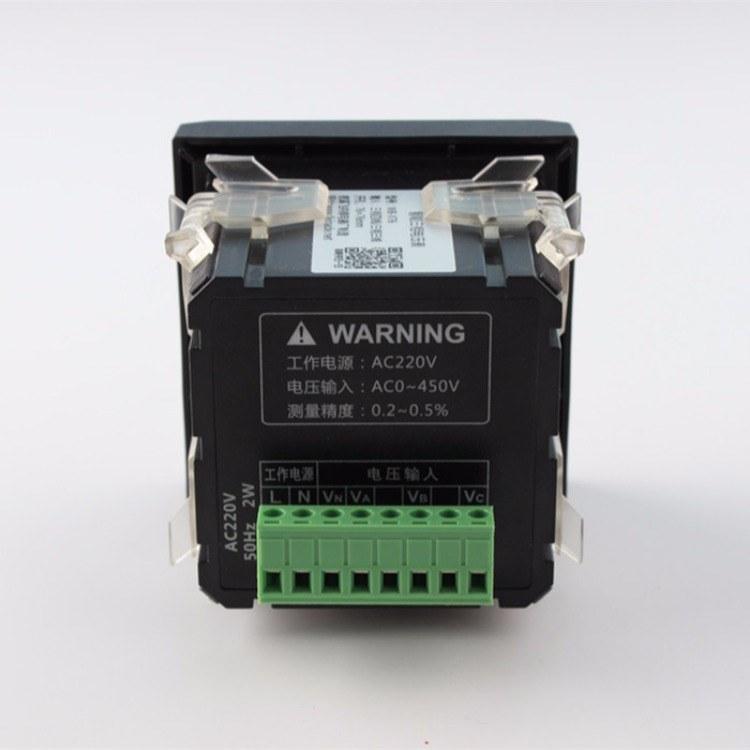飞纳得智能三相电流表WD-P76