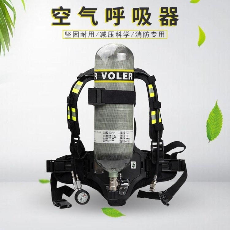 普安科技6.8L正压式空气呼吸器厂家 消防呼吸器批发