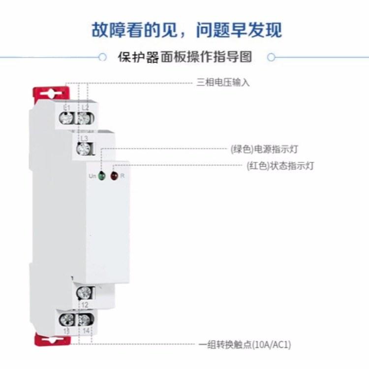 飞纳得三相电压继电器 三相电压保护器GK-03-M4