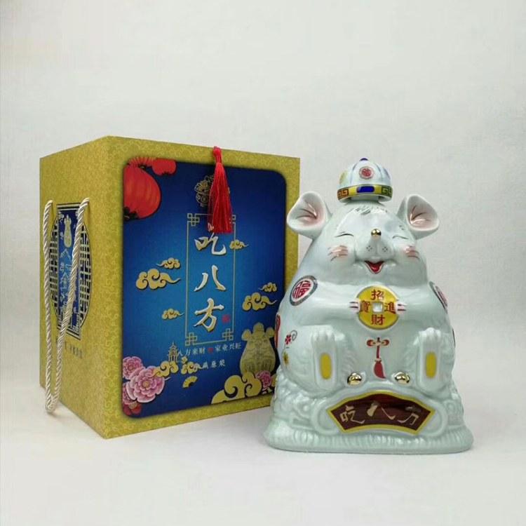 景德镇陶瓷艺术酒瓶鼠年福鼠老鼠摆件创意酒罐酒坛子家居摆饰