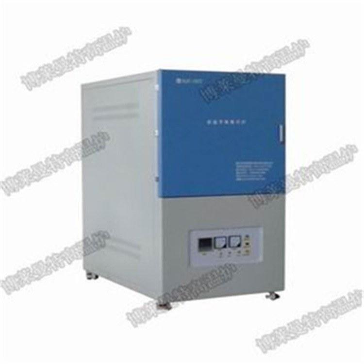 箱式电阻炉-智能箱式电阻炉厂家
