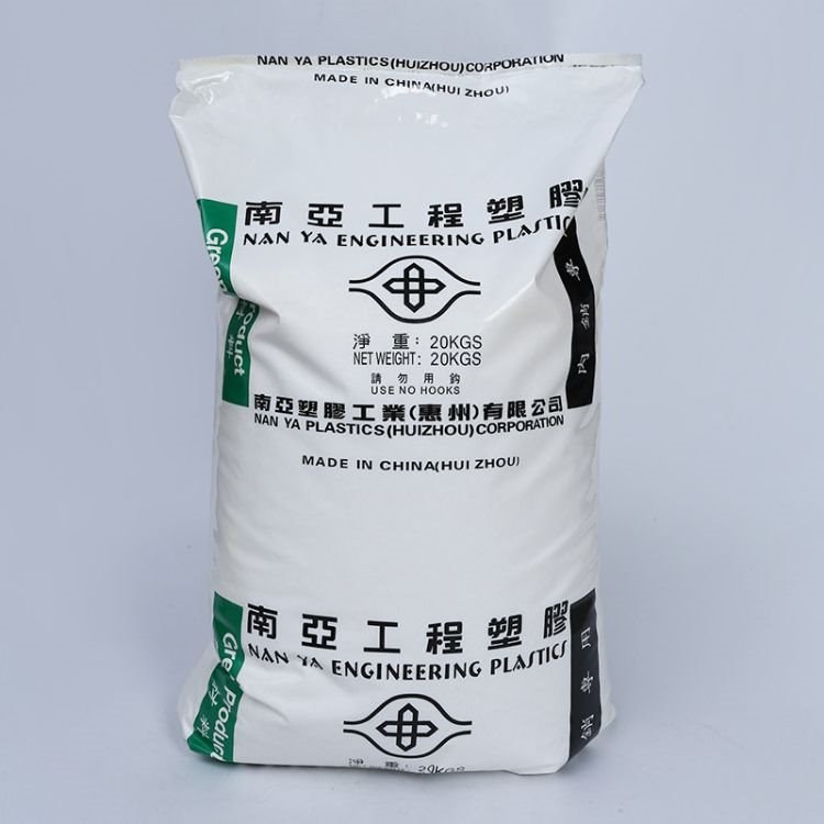 惠州南亚PP 3317 ANC1 无卤阻燃 耐水解 耐高温 高强度 高流动