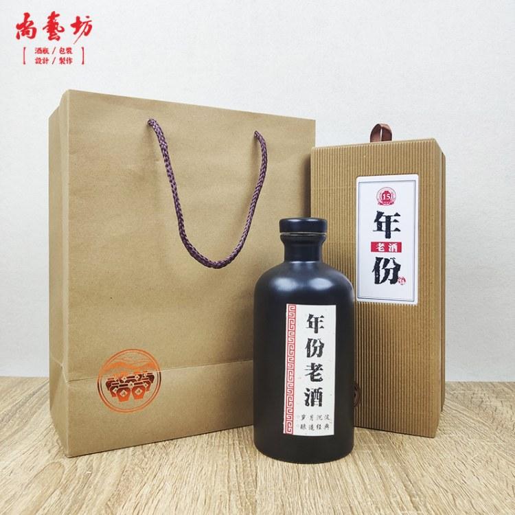 景德镇制陶瓷酒瓶1斤500ml定制高档创意仿古中国风艺术空白酒瓶